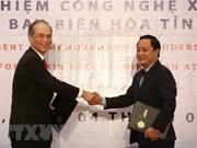Aplicarán de forma piloto tecnología de tratamiento de dioxina en aeropuerto vietnamita