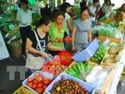 Promueven tecnología blockchain en trazabilidad de productos agrícolas de Vietnam