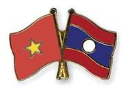 Filiales de organizaciones de masas de Vietnam y Laos intercambian experiencias en sus labores