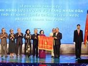 Premier de Vietnam confiere distinción a Radio Liberación en su aniversario