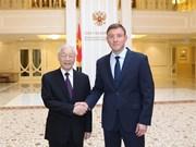 Secretario general del PCV se reúne con dirigente del Consejo de la Federación de Rusia