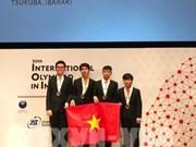 Vietnam gana cuatro medallas en Olimpiada Internacional en Informática
