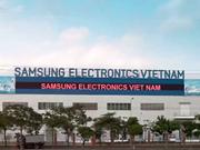 Inversión extranjera en provincia de Vietnam aumenta 20 veces en dos décadas