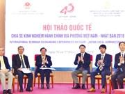 Vietnam y Japón comparten experiencias acerca de administración local