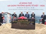 Provincia vietnamita construye escuela internacional para hijos de expertos extranjeros