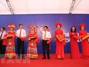 Inauguran el par de puertas fronterizas Chi Ma – Ai Dian entre Vietnam y China