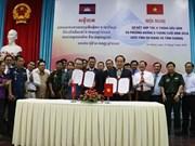 Localidades fronterizas vietnamita y camboyana robustecen colaboración
