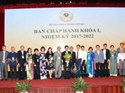 Presentan la Asociación de Cultura culinaria de Vietnam en Ciudad Ho Chi Minh
