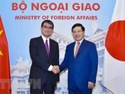 Vietnam y Japón debaten medidas para impulsar las relaciones bilaterales