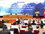ASOSAI 14: Fomentan cooperación en auditoría entre Vietnam y Kazajistán