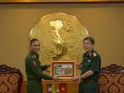 Vietnam y Myanmar impulsan cooperación militar mediante intercambios entre oficiales