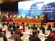 Auditorías de Vietnam y China impulsan cooperación