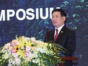 Vietnam se responsabiliza de consolidar la unidad de la ASOSAI