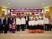 Tailandia promueve el desarrollo de habilidades en la región de Mekong