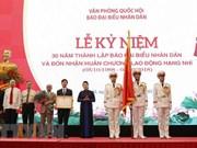 Conmemoran aniversario 30 del órgano del Parlamento de Vietnam