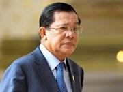 Premier camboyano rendirá homenaje al presidente vietnamita Tran Dai Quang en Hanoi