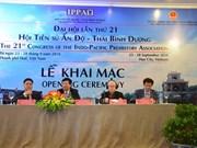 Ciudad imperial vietnamita acoge Congreso de Asociación de Prehistoria del Indo-Pacífico
