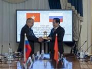 Vietnam y Rusia por fomentar cooperación entre órganos legislativos