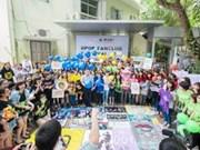 Gobierno vietnamita emite decreto sobre el funcionamiento de establecimientos culturales extranjeros