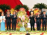 Organizaciones sindicales vietnamitas robustecen acciones a favor de los trabajadores