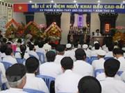 Religión de Cao Dai celebra aniversario 94 de su fundación