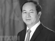 Armenia extiende condolencias por fallecimiento del presidente Tran Dai Quang