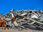 ONU anuncia respaldo multimillonario a Indonesia tras desastres naturales en isla de Célebes