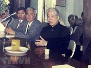Exsecretario general del Partido Comunista de Vietnam Do Muoi: ejemplo brillante en el trabajo