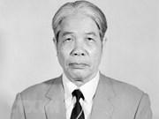 Más condolencias enviadas a Vietnam por deceso de exdirigente partidista Do Muoi
