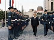 Abren en ONU libro de condolencias en homenaje a exsecretario general del PCV