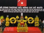 Realizan acto fúnebre en memoria de Do Muoi, exsecretario general del Partido Comunista de Vietnam