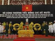Efectúan homenaje póstumo a Do Muoi, exsecretario general del Partido Comunista de Vietnam