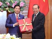 Dirigente partidista vietnamita destaca cooperación interprovincial con Laos