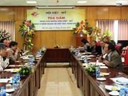 Vietnam y Estados Unidos impulsan relaciones entre ambos pueblos