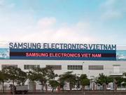 Provincia vietnamita de Bac Ninh atrae 376 millones de dólares de inversión