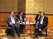 Vietnam y Camboya fortalecen cooperación agrícola, silvícola y acuícola