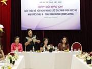Científicas de países de Asia – Pacífico se darán cita en Hanoi