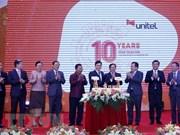 Empresa conjunta Unitel,  símbolo de la cooperación económica entre Vietnam y Laos