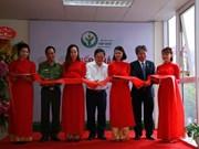 Inauguran primer banco de tejido biológico de Vietnam