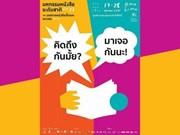Alta participación de lectores en Feria Nacional de Libro en Tailandia