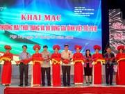 Efectúan feria comercial en provincia vietnamita para promover el uso de productos nacionales