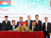 Provincias de Vietnam y Camboya robustecen vínculos multisectoriales