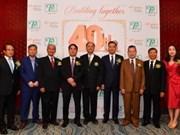 Corporación financiera vietnamita en Hong Kong (China) celebra aniversario 40 de su fundación