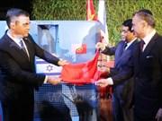 Celebran en Hanoi exposición conmemorativa del establecimiento de nexos diplomáticos Vietnam-Israel