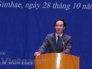 Efectúan reunión sobre asesoramiento legal para trabajadores vietnamitas en Corea del Sur