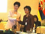 Tailandia asume presidencia de Conferencia de ASEAN sobre Servicios Civiles