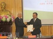 Impulsan cooperación entre localidades de Vietnam y Japón