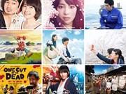 Festival divulgará obras reconocidas del cine japonés al público vietnamita