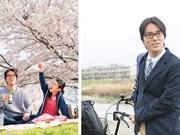 Efectúan Festival de cine japonés en Vietnam