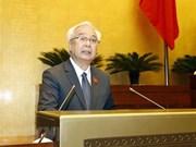 Legisladores de Vietnam analizan modificaciones de Ley de Educación Superior